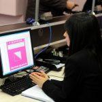 Се подготвуваат измени во Законот за Управата за јавни приходи