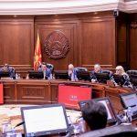 Предлог-законите од правосудството на владина седница