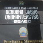 Жител на Кавадарци обвинет за обид за убиство и противправно лишување од слобода
