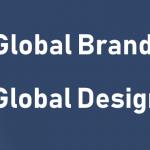 ДЗИС на Република Македонија стана членка на Global Brand Database и Global Design Database
