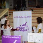 Хелсиншкиот комитет промовираше интернет платформа за пријавување корупција