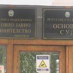 ОЈО Прилеп поведе постапка за разбојништвото во поштата во Прилеп