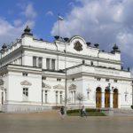 Европската комисија ќе ја предупреди Бугарија против давањето пасоши за инвестиции