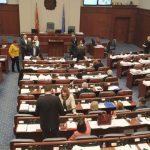 Седницата за уставните измени одложена за 15 часот