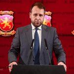 (Видео) ВМРО-ДПМНЕ ќе поднесе кривична пријава против Талат Џафери