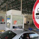 """Две лица од Косово со фалсификувни шенген визи се обиделе да преминат нa Граничниот премин ,,Ќафасан"""""""