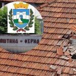 Охрид незаконски исплаќал отштети за земјотресите, случајот заврши во МВР