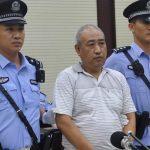 Егзекутиран кинескиот Џек Мевосек