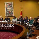 (Видео) Комисијата за политички систем даде зелено светло Петров да собира потписи за нов референдум
