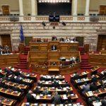 Грчкиот Парламент расправа за Протоколот за пристап на Македонија во НАТО