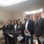 Избрана новата антикорупциска комисија