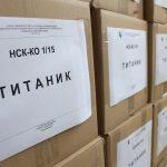 Законот за СЈО не може да стигне на седница на Владата поради блокадата на ДУИ