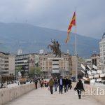 Предлог-законот за централен регистар на населението оди во Собрание