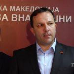 МВР: Ги отфрламе шпекулациите за постоењето на киднапери и продажба на човечки органи