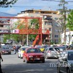 Казнети 39 пешаци за еден ден во Скопје
