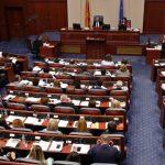 Усвоен Законот за спречување и заштита од дискриминација