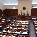 Се намалува бројот на закони донесени во скратена постапка