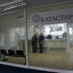 Агенцијата за катастар незаконски унапредила 128 службеници