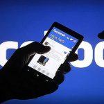 """""""Фејсбук"""": Избришани над 2.000 лажни профили од Северна Македонија, Косово, Иран и од Русија"""