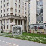 Случај Трезор- јавноста исклучена, се сослушува сведок од УБК