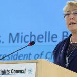 Масовното судењето во Бахреин причина за загриженост – ОН