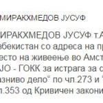 Распишана меѓународна потерница по Јусуф  Миракхмедов, екс директор на Фени