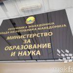 МОН: Во Гостивар вратени се директорите кои беа незаконски разрешени