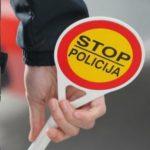Судењата за сообраќајни прекршоци се преместуваат во старата зграда на Основниот суд Скопје 1