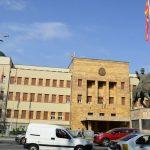 Антикорупциска ќе го истражува трошењето буџетски пари во Собранието