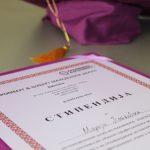 Повторно доделени стипендии од компанијата КРОМБЕРГ & ШУБЕРТ