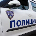 """Кривична пријава за фалсификување на дозвола за движење за време на """"полициски час"""""""