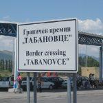 Тројца турски државјани фатени на Табановце со фалц документи