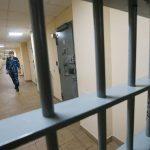 Тројца милитанти на ИД осудени за заговор за терористички напади во Москва