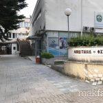 Антикорупциска: Советникот Усеини не може да добива тендери од Општина Охрид