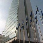 Предложено преуредување на БиХ по примерот на Белгија