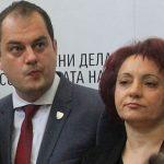 Стефанова нема да конкурира за шефица на СЈО, бара да се донесе законот за ЈО