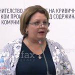 Извештајот за разрешувањето на Катица Јанева e доставен до Собранието