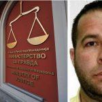 """Косовските власти не знаат каде e обвинетиот во """"Монструм"""" Африм Исмаиловиќ"""