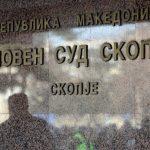 Судската администрација на протест, поддршка и од судиите од Кривичниот суд
