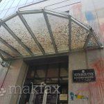 ЗНМ го осуди односот кон новинарите во зградата на Уставниот суд
