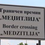 Четири лица биле спречени во обид илегално да ја преминат државната граница