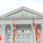 Владата ја прифати иницијативата за автентично толкување на членот од Законот за помилување