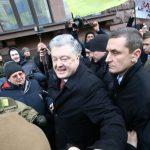 """Поранешниот украински претседател на распит за """"големо предавство"""""""