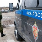 Уапсени тинејџери кои планирале вооружен напад врз училиште во Русија