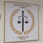 """Судскиот совет ќе ја разгледува инволвираноста на Кацарска во """"Империја"""""""