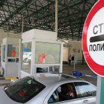 Тројца државјани на Турција обвинети за обид да ја поминат границата со лажни израелски пасоши