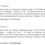 МВР издаде меѓународна потерница за Агим Красниќи