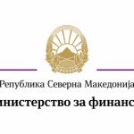Ќе се изготвува Предлог на Закон за финансиска стабилност