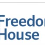 Фридом хаус: Македонија со скок, но и понатаму делумно слободна