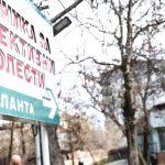 Втора жртва на Ковид-19 во Македонија